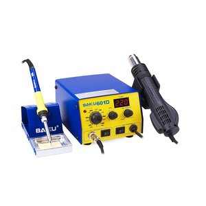 Hot Air Soldering Station BAKU BK-601D