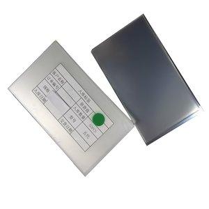 Double Sided Adhesive OCA Film Sony E6603 Xperia Z5, E6653 Xperia Z5, E6683 Xperia Z5 Dual, (for glass sticking , 50 pcs.)