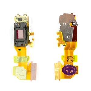 Sensor de imágen (CCD) para cámara digital Sony DSC-T20
