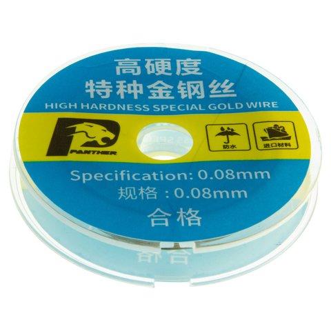 Струна для відклеювання скла, 0,08 мм, 100м
