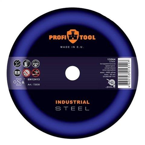 Круг відрізний по металу PROFITOOL INDUSTRIAL 300х3,0х32,0 мм